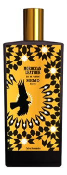 Memo Moroccan Leather - фото 10118