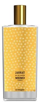 Memo Jannat - фото 10138