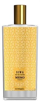 Memo Siwa - фото 10160