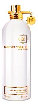 Montale Mukhalat - фото 10868