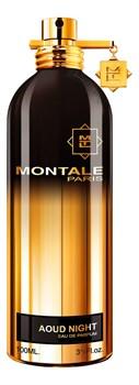 Montale Aoud Night - фото 10933