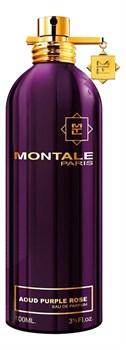 Montale Aoud Purple Rose - фото 11030