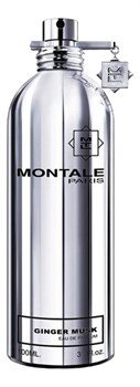 Montale Ginger Musk - фото 11043