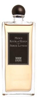 Serge Lutens Muscs Koublai Khan - фото 11941