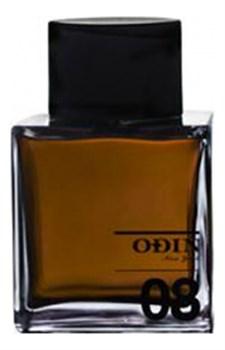 Odin 08 Seylon - фото 12568
