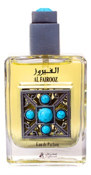 Asgharali Al Fairooz - фото 8090