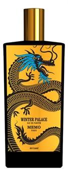 Memo Winter Palace - фото 8215