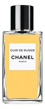 Chanel Les Exclusifs Cuir De Russie - фото 8818
