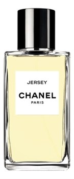 Chanel Les Exclusifs Jersey - фото 8822