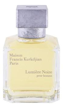 Francis Kurkdjian Lumiere Noire Pour Homme - фото 9451