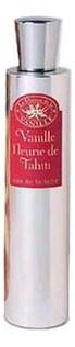 La Maison de la Vanille Fleurie de Tahiti - фото 9879