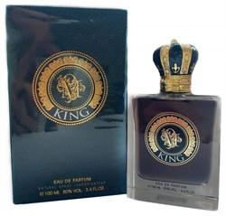 Arabic Perfumes King